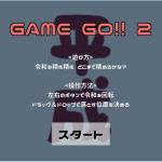 スクリーンショット 2019-05-01 18.09.46